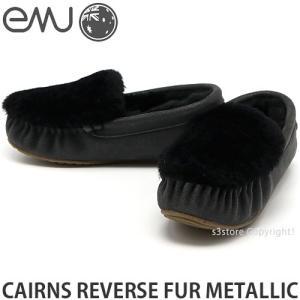 エミュー ケアンズ リバース ファー メタリック emu CAIRNS REVERSE FUR METALLIC 国内正規品 レディース 靴 シープ シューズ カラー:BLACK s3store