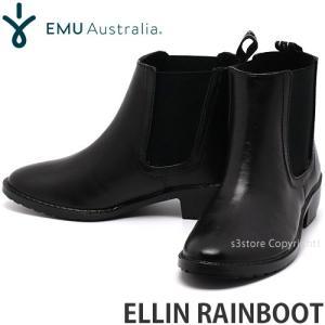 エミュー エリン レインブーツ emu ELLIN RAINBOOT 国内正規品 レディース ウィメンズ サイドゴア PVC素材 撥水 防水 カラー:Black|s3store