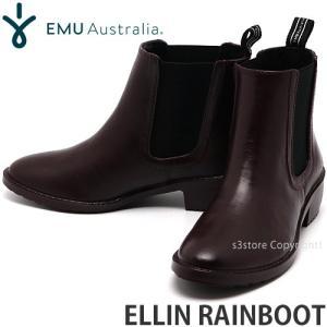 エミュー エリン レインブーツ emu ELLIN RAINBOOT 国内正規品 レディース ウィメンズ サイドゴア PVC素材 撥水 防水 カラー:Red Wine|s3store