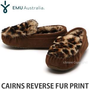 エミュー ケアンズ リバース emu CAIRNS REVERSE FUR PRINT 国内正規品 レディース ウィメンズ モカシン フラット カラー:Chestnut|s3store