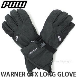 17 パウ ワーナー ゴアテックス ロング ミット POW WARNER GTX LONG GLOVE GORE-TEX スノーボード メンズ SNOWBOARD MENS カラー:Black|s3store