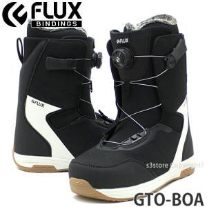 18model フラックス FLUX GTO-BOA 17-18 2018 スノーボード ブーツ メンズ SNOWBOARD BOOTS 脱ぎ履きラクラク 保温 簡単 Color:Black/White