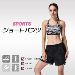 レディース ショートパンツ ランニングウェア  シンプル かわいい  ヨガ  マラソン ジム 吸汗性 ランニング トレーニング