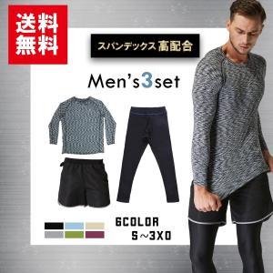 ランニングウェア メンズ セット 上下 秋冬 Tシャツ レギンス ショートパンツ おしゃれな3点セット