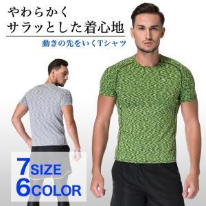 トレーニングTシャツ選びの中で欠けている、「消耗品である」という基準  沢山使えば使うほどアイテムは...
