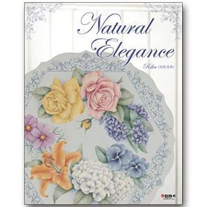 449-0253 「ナチュラル エレガンス」 デザインブック Rika(村松里香)|sa69shioutlet