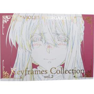 ヴァイオレット・エヴァーガーデン Keyframes Collection vol.2|sa69shioutlet