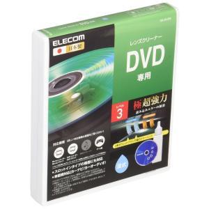 エレコム レンズクリーナー DVD専用 予防・初期トラブル解消 湿式 PlayStation4対応 ...