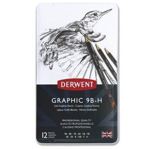 ダーウェント グラフィックペンシル ソフト 12種セット 34215|sa69shioutlet