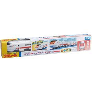 プラレール S-62 ライト付イーストアイ|sa69shioutlet