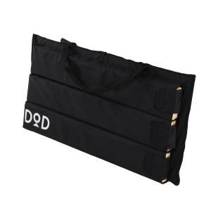 DOD(ディーオーディー) テキーラバッグ テキーラテーブル2セット分が収納できる専用バッグ B4-556|sa69shioutlet