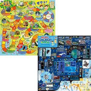 すごろく ゲーム 3歳 幼児 子供 向け  ( 水族館&動物園)  2個セット 学習玩具のアーテック...