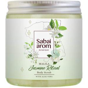 サバイアロム(Sabai-arom) ジャスミン リチュアル ボディスクラブ (シュガースクラブ) 300g【JAS】【003】 sabai-arom-store