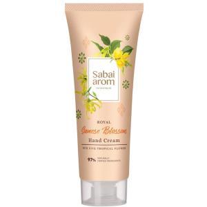 サバイアロム(Sabai-arom) サイアミーズ ブロッサムズ ハンドクリーム 75g【SB】【004】|sabai-arom-store
