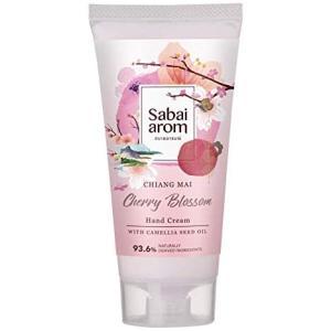 サバイアロム(Sabai-arom) 【数量限定特別価格】 チェリー ブロッサム ハンドクリーム 75g【CB】【004】|sabai-arom-store