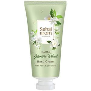 サバイアロム(Sabai-arom) マリラー ジャスミン リチュアル ハンドクリーム 30g【JAS】【004】|sabai-arom-store
