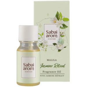 サバイアロム(Sabai-arom) マリラー ジャスミン リチュアル フレグランスオイル 10mL【JAS】【011】|sabai-arom-store