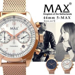 MAX XL WATCHES マックス メンズ 腕時計 クロノグラフ メタル ベルト ゴールド 金 ビジネス 5-MAX 666 667 オランダ ヨーロッパ EU 大きい 2年保証書 sabb