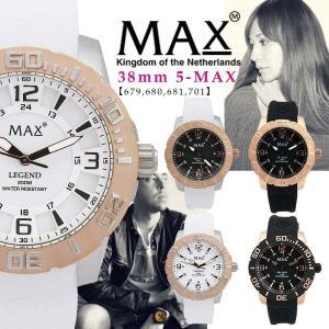 MAX XL WATCHES マックス メンズ レディース 腕時計 シリコン ラバー バンド スポーツ 679 680 681 701 オランダ ヨーロッパ EU 大きい 2年保証書 sabb