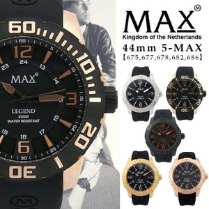 MAX XL WATCHES マックス メンズ 腕時計 ラバーバンド シリコンバンド スポーツ ゴールド 5-MAX 675 677 678 682 686 オランダ ヨーロッパ EU 大きい 2年保証書|sabb