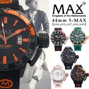 MAX XL WATCHES マックス メンズ レディース 腕時計 ラバーバンド シリコンバンド スポーツ 5-MAX694 695 697 698 699 オランダ ヨーロッパ EU 大きい 2年保証書 sabb