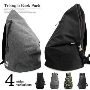 ナイロントライアングルバックパック リュックサック バックパック リュック バッグ カジュアルバッグ 通勤 通学 旅行 鞄 大きめ 大容量 PC 1泊2日 多機能|sabb