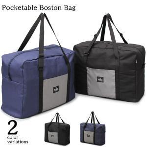 ボストンバッグ 2way 出張 旅行 旅行かばん ゴルフバッグ タウンユース 大きめ 大容量 1泊2日 鞄 軽量 バッグ 人気 シンプル 通学 仕事|sabb