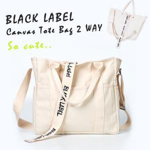 BLACK LABEL キャンバス トートバッグ タンブラーバック ラベルバッグ トレンド 通勤 通学 Canvas Tote Bag 2 WAY|sabb