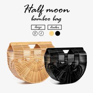 ハーフムーン バンブーバッグ 竹 カゴ かごバッグ 半月バッグ レディース サマーバッグ シンプル カゴバッグ クラッチバッグ ハンドバッグ 天然素材|sabb