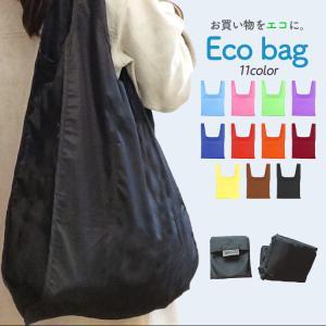 コンパクトバッグ エコバッグ 買い物バッグ コンパクト 折りたためる 軽量 便利 シンプル エコバッグ 収納袋 春 夏 軽量 可愛い おしゃれ女子|sabb