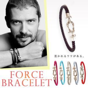 (メール便送料無料) Force10ブレスレット好きにオススメ ブレスレット ブレス アクセサリー フォースシュー セール|sabb