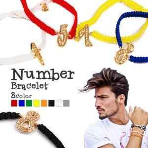 (あすつく対応) ニットコードブレスレット ナンバーブレスレット 文字盤 バースデーナンバー ラッキーナンバー 紐ブレス イタリア|sabb