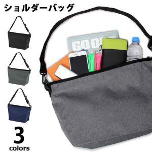 ショルダーバッグ ポリエステルバッグ 撥水加工 A4 バッグ 鞄 カバン かばん ユナイテッドアスレ UnitedAthle|sabb