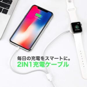 2in1充電ケーブル ライトニング アップルウォッチ Apple Watch 5 4 3 ワイヤレス充電器 iPhone 11/11pro/promax/XR/XS/XS Max/X/8/ Lightning ケーブル|sabb