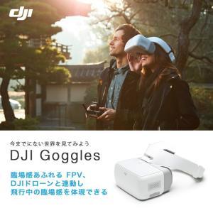 DJI Goggles FPV ゴーグル VR VRドローン ヘッドセット ワイヤレス 2K ペアHDスクリーン Mavic Pro Phantom 4 Inspire ドローン AR 動画 飛行 画像 ヘッドホン|sabb