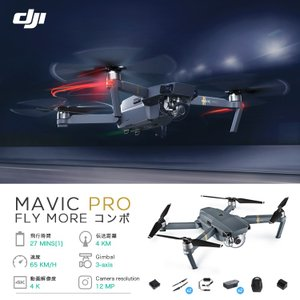 MAVIC PRO FLY MORE COMBO ドローン マビック プロ DJI4K P4 4km対応 スマホ操作 レース 小型 カメラ ビデオ 空撮 アプリ 障害物自動回避 ポケットサイズ|sabb