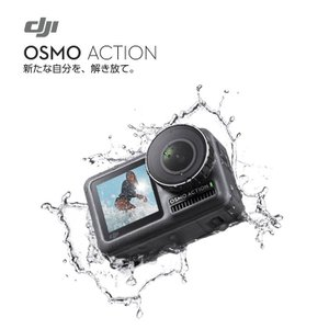 DJI OSMO Action アクションカメラ オスモアクション オスモ アクション ビデオカメラ  手ぶれ補正 デジタルカメラ 4K動画 HDR動画 防水 【国内正規品】|sabb