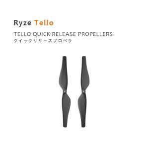 ■Ryze Telloとは 世界一楽しいドローンを作る、そんな思いを胸に【Tello】は設計されまし...