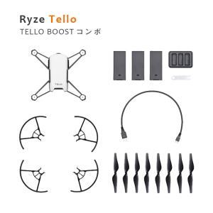 Tello Boost コンボ Ryze tello トイドローン おもちゃ ドローン スターターキット DJI 小型 ライズ テロー|sabb
