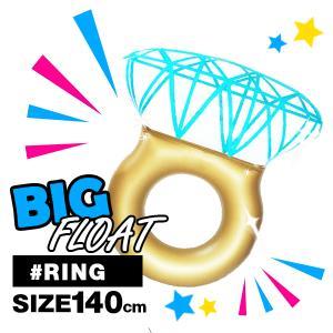 浮き輪 指輪 浮輪 うきわ リング ダイヤモンド ダイヤ 大型 大きい ビッグ フロート リング ビーチ プール SNS インスタ リングプールフロート 夏 プロポーズ|sabb