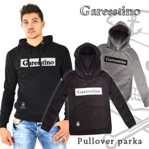 ガレスティーノ パーカー Garesstino イタリア メンズ 新作 正規品 セール|sabb