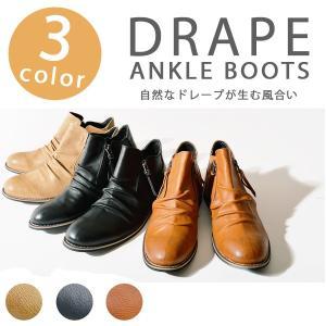 ドレープアンクルブーツ メンズ シューズ 靴 カジュアル ブーツ ジップ ブラック ブラウン キャメル ショートブーツ 大人 オシャレ セール|sabb