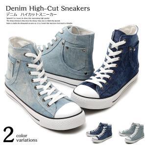 デニム ハイカット スニーカー バックジップ カジュアル シューズ メンズ インディゴ ケミカル ハイカット 靴|sabb