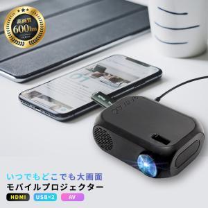 モバイルプロジェクター プロジェクター プロジェクタ 小型プロジェクター モバイル スマホ 600 ルーメン HDMI 対応 高画質 iOS11 軽量 USB ホームシアター|sabb