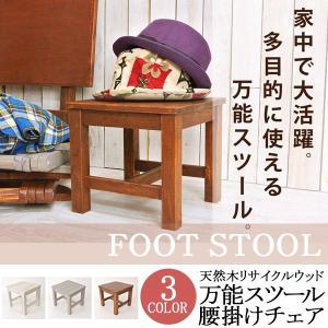 インテリア ミニチェア 木製 アンティーク ローチェア ロースツール ステップ 木製踏み台 玄関踏み台 スツール 椅子 セール|sabb