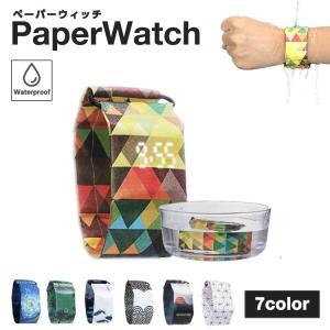 ペーパーウォッチ 腕時計 ユニセックス ファッション 紙 時計 防水 スマート キッズ 子供 柄 おしゃれ PAPER WATCH sabb