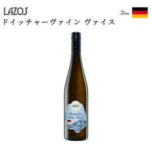LAZOS ラソス ドイッチャーヴァイン ヴァイス ドイツ 白ワイン 甘口 辛口 ミュラー・トゥルガウ ケルナー750ml|sabb