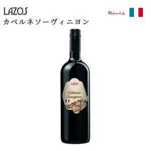 LAZOS ラソス カベルネソーヴィニヨン ヴァン・ド・フランス 赤ワイン ミディアムボディ フランス ヴァン・ド・フランス カベルネソーヴィニヨン 750ml|sabb
