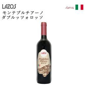 LAZOS ラソス モンテプルチアーノ ダブルッツォ ロッソ 赤ワイン ライトボディ イタリア 軽め モンテプルチアーノ ヴェネト 750ml 格付け:DOC|sabb