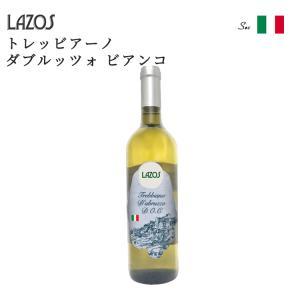 LAZOS ラソス トレッビアーノ ダブルッツォ ビアンコ 白ワイン 中辛口 イタリア ミディアムフルボディ トレッビアーノ・ダブルッツォ ヴェネト 750ml 格付:DOC|sabb